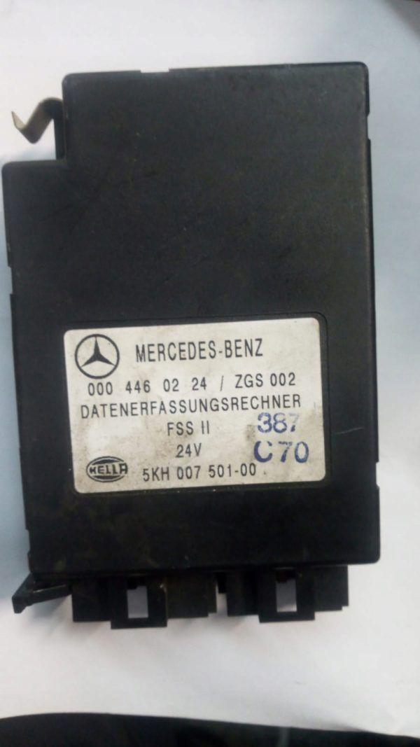 Sterownik FSS II Mercedes-Benz 0004460224